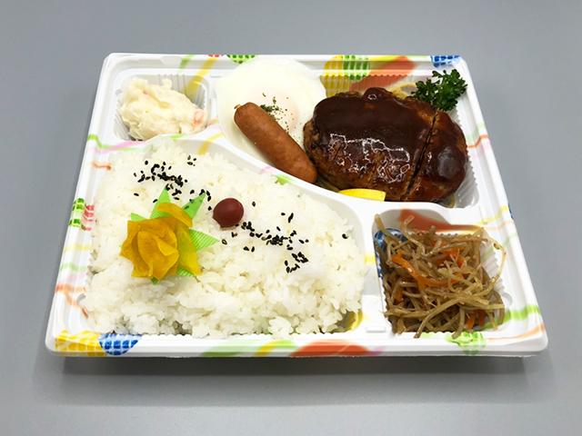 ハンバーグ弁当 600円(税込)