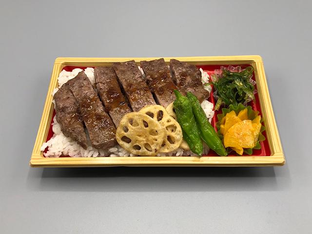 ステーキ弁当 800円(税込)