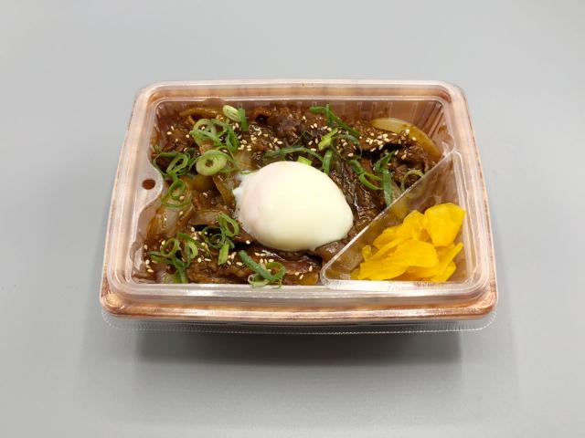 牛カルビ丼 650円(税込)